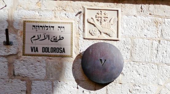 Via Dolorosa, station five: Simon the Cyrenian helps Jesus carry the cross