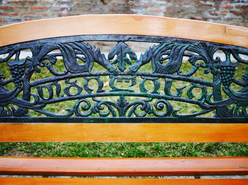 Park bench in Tbilisi