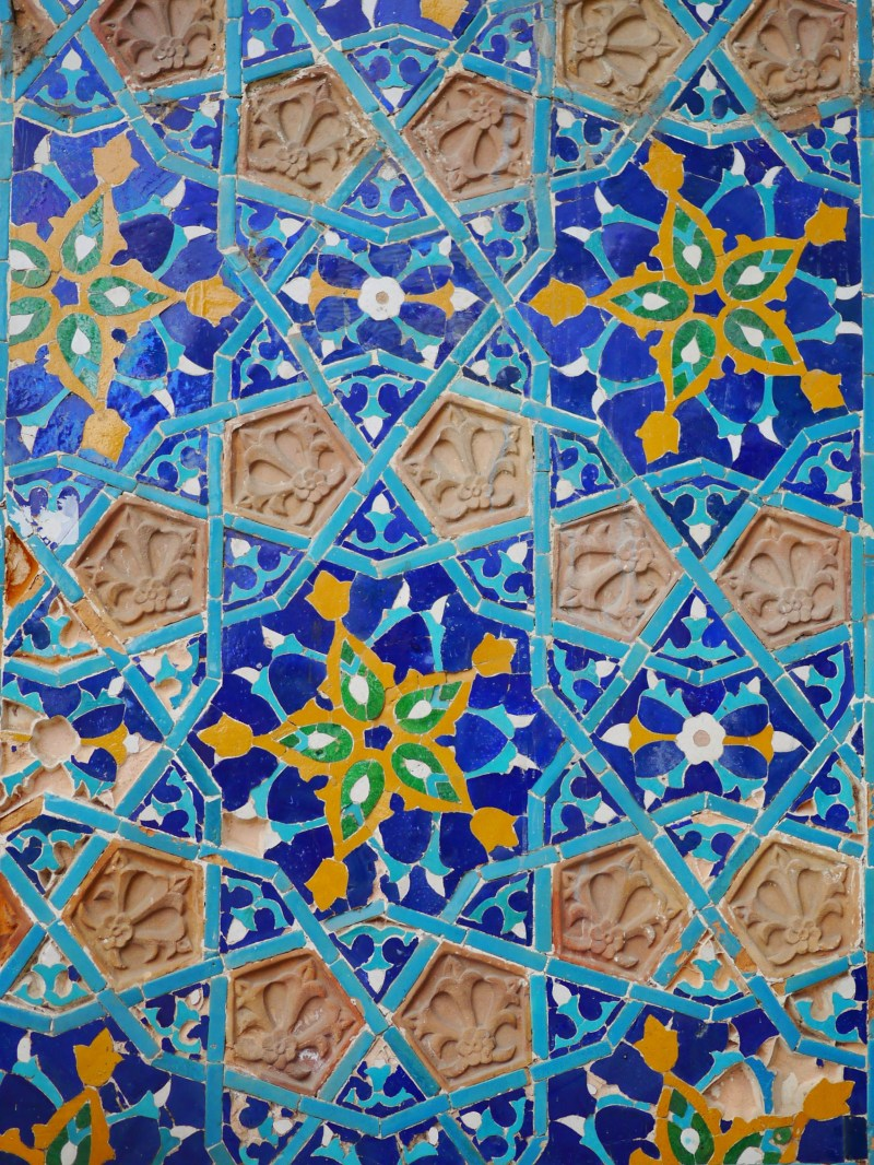 Tiles from the Mosque in Tbilisi