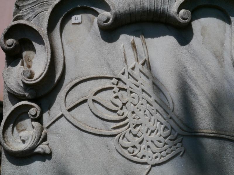 Tomb of Sultan Mahmud