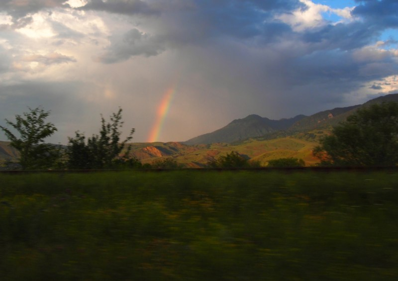 Georgian rainbow