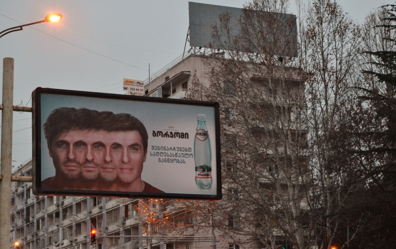 One of my favorite billboards!  This is advertising Borjomi, sparkling mineral water.  Apparently it's the cure for hangovers AND aging!